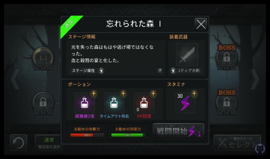 ダークソード 1 007