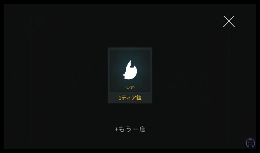 ダークソード 1 017