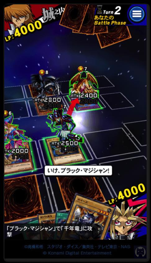 遊戯王 3 005