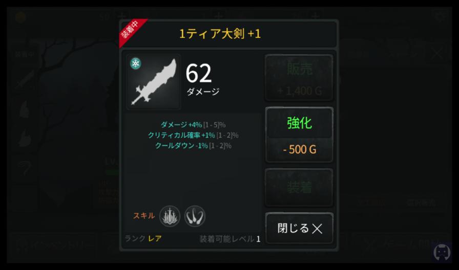 ダークソード 1 022