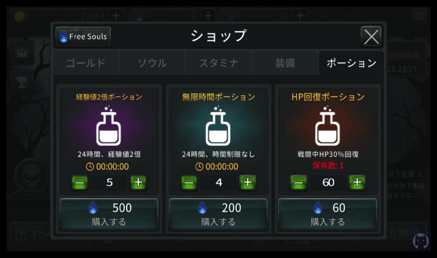 ダークソード 1 018