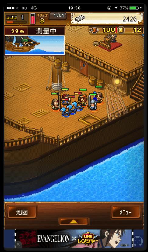 大海賊クエスト島 1 019