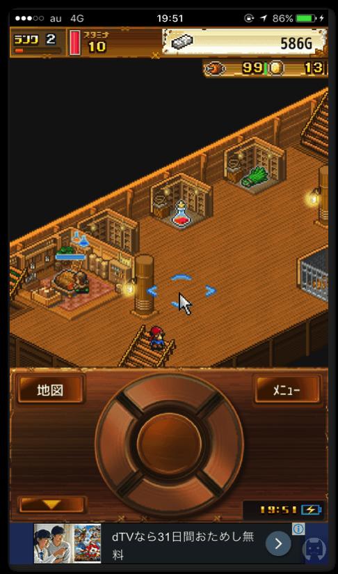 大海賊クエスト島 1 008