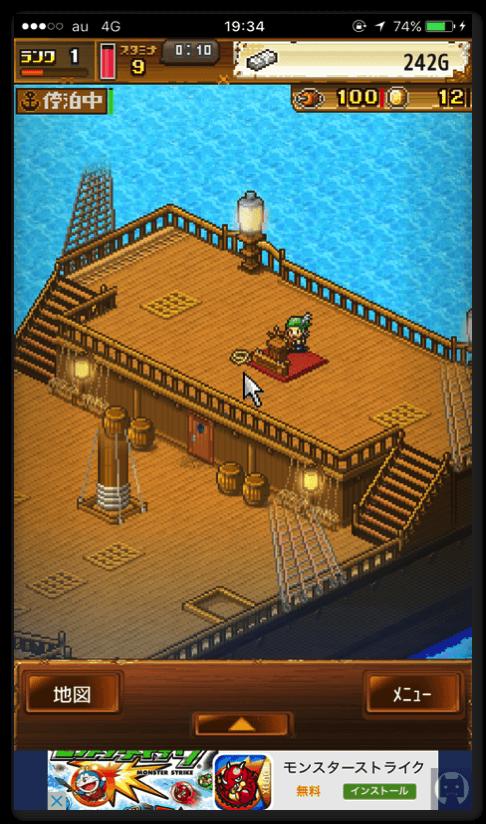 大海賊クエスト島 1 023