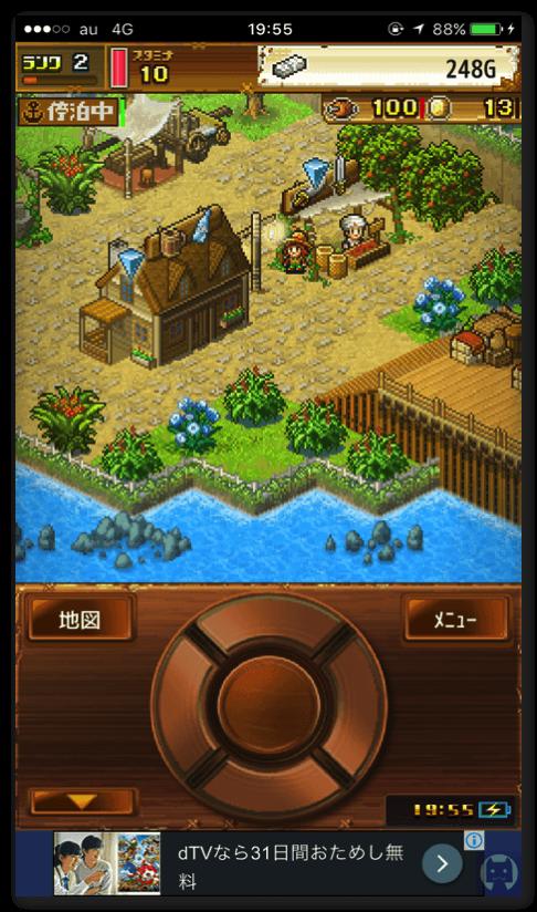 大海賊クエスト島 1 002