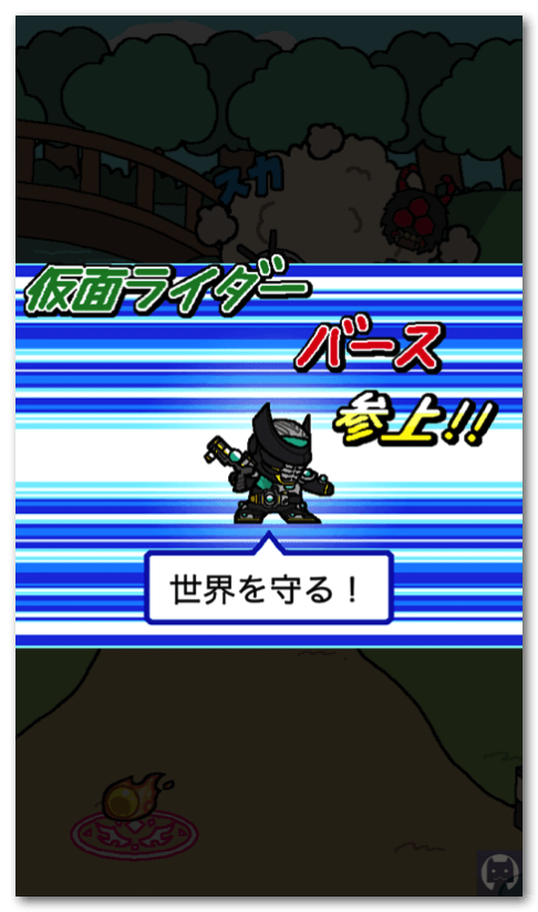 仮面ライダーあつめ 2 008