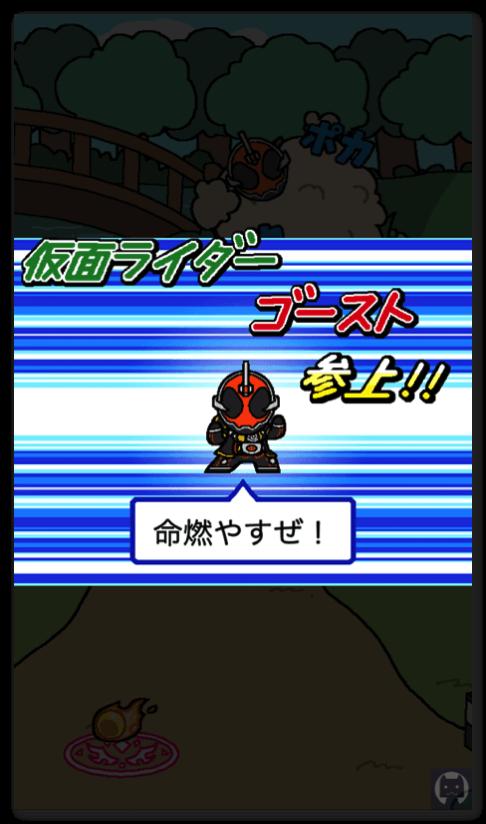 仮面ライダーあつめ 2 007
