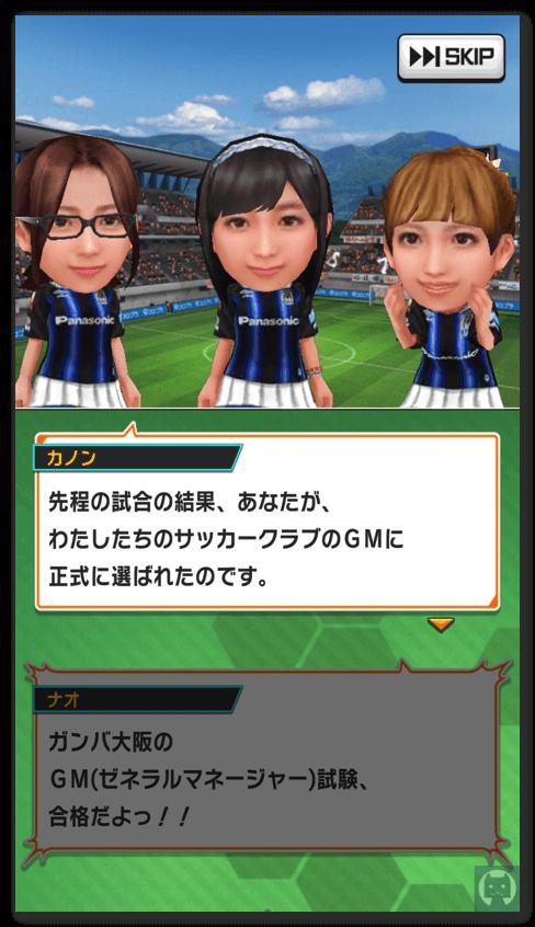 プニコンサッカー 2 013