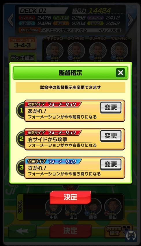 プニコンサッカー 4 003