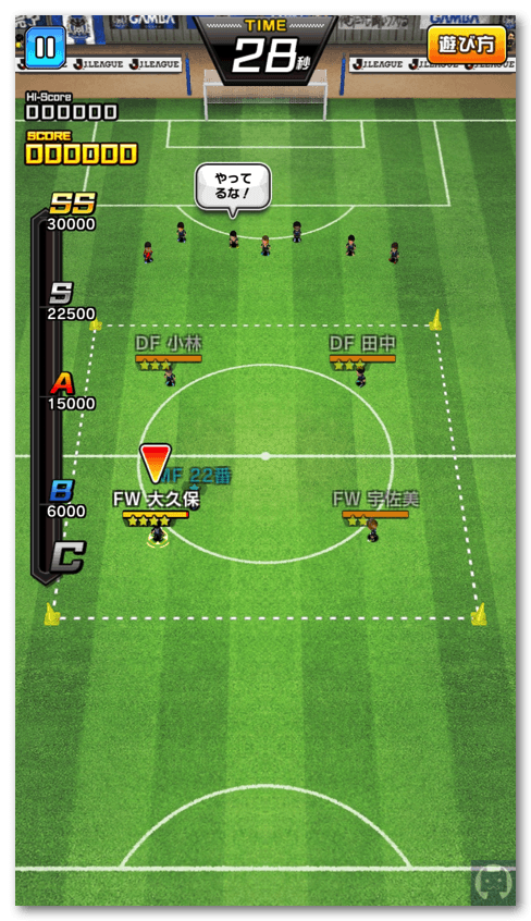 プニコンサッカー 3 003