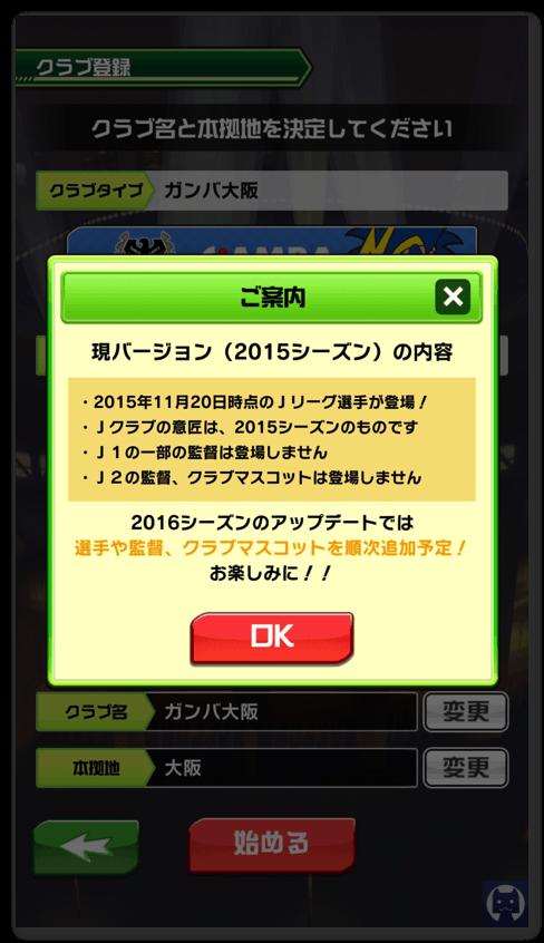 プニコンサッカー 2 003