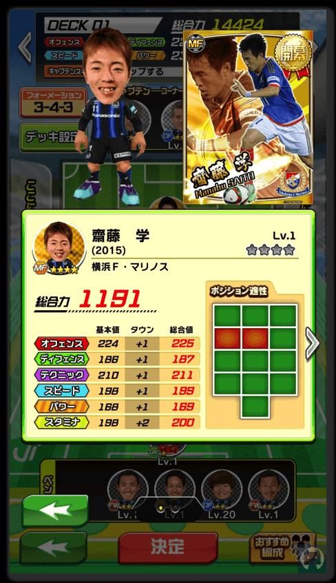プニコンサッカー 4 006