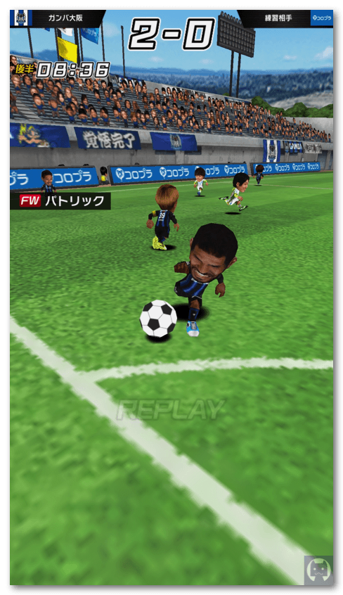 プニコンサッカー 2 011