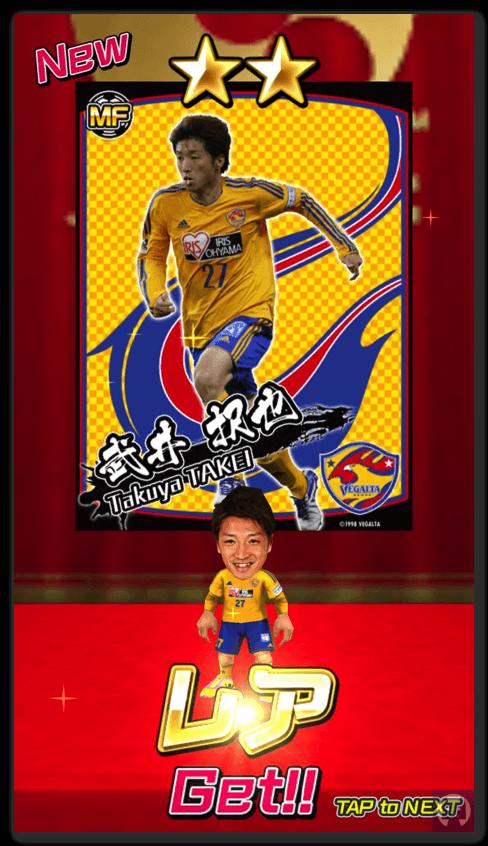 プニコンサッカー 2 012
