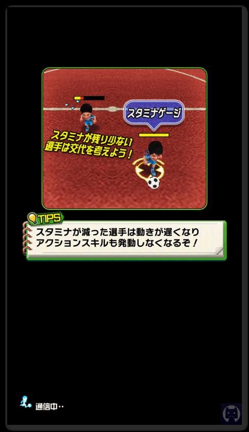 プニコンサッカー 3 007