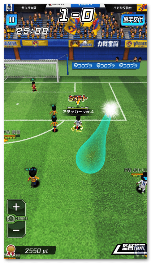 プニコンサッカー 3 006