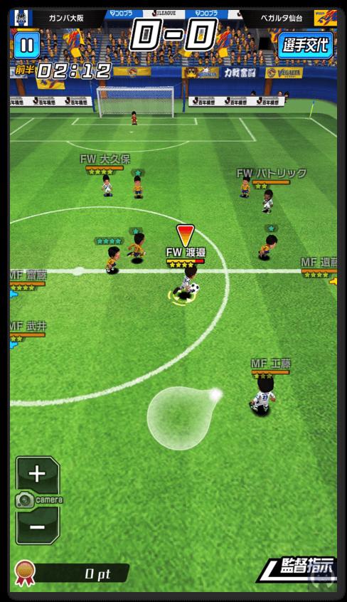 プニコンサッカー 3 005