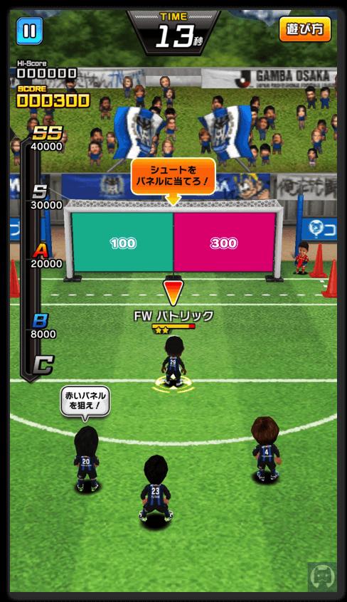 プニコンサッカー 2 018