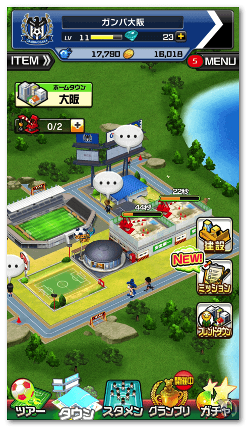 プニコンサッカー 3 002