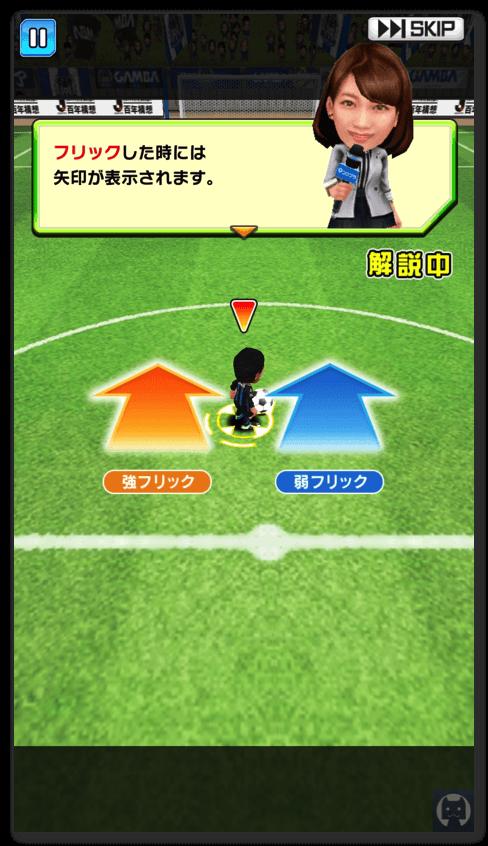 プニコンサッカー 2 005