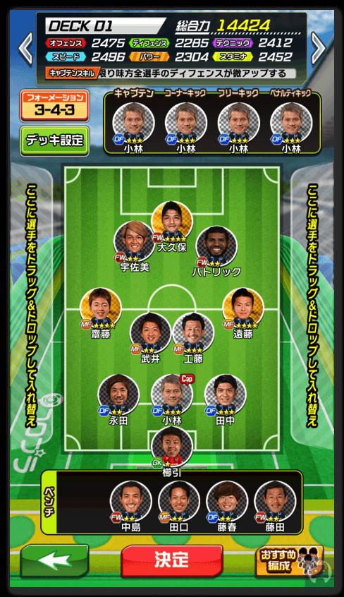 プニコンサッカー 4 001