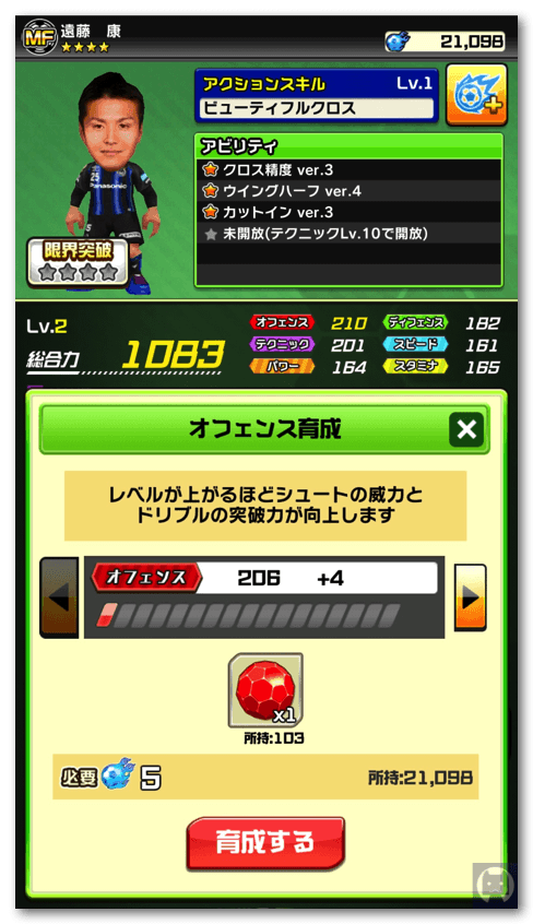 プニコンサッカー 4 008