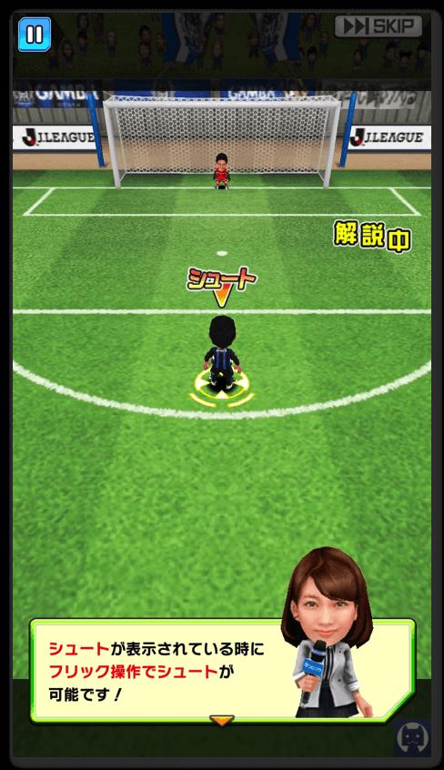 プニコンサッカー 2 006