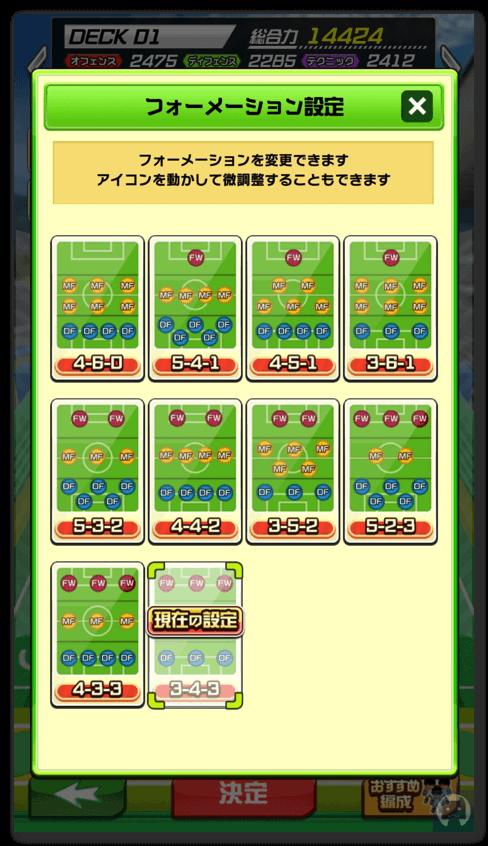 プニコンサッカー 4 002