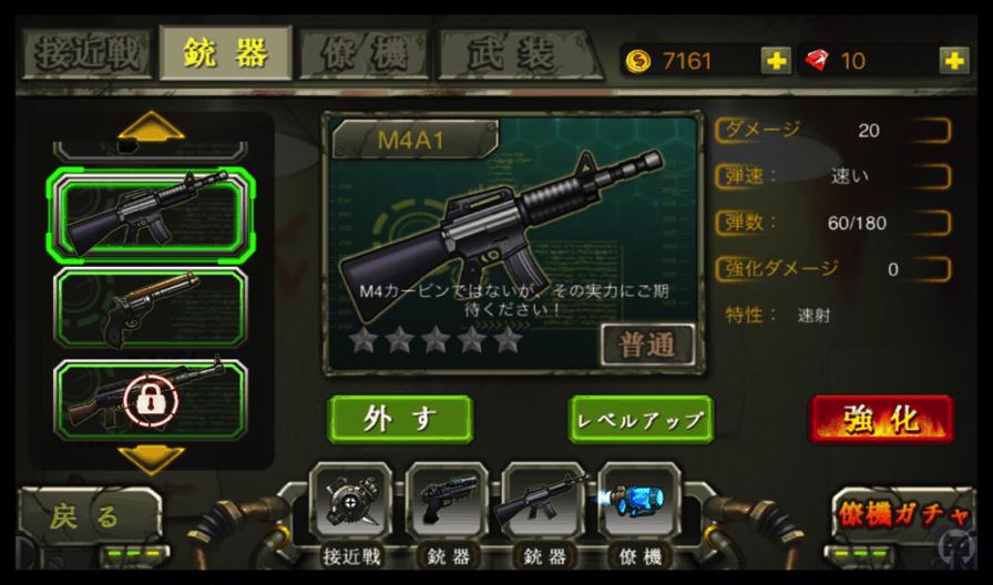 Zombiehunter 1 008