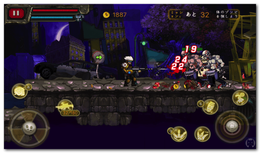 Zombiehunter 1 011