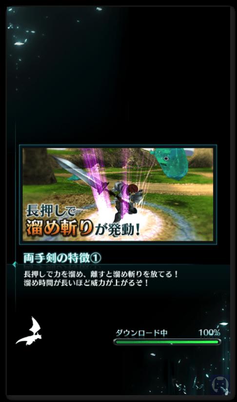 ドラゴンプロジェクト 2 011