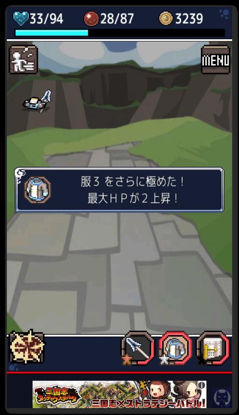 心鎧リコレクト 1 041