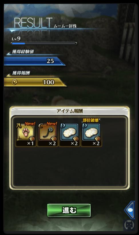 ドラゴンプロジェクト 2 008