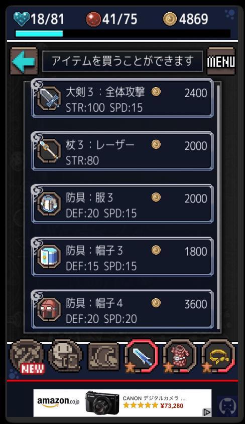 心鎧リコレクト 1 039