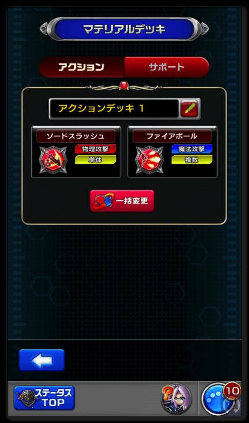 アヴァロンΩ 2 022