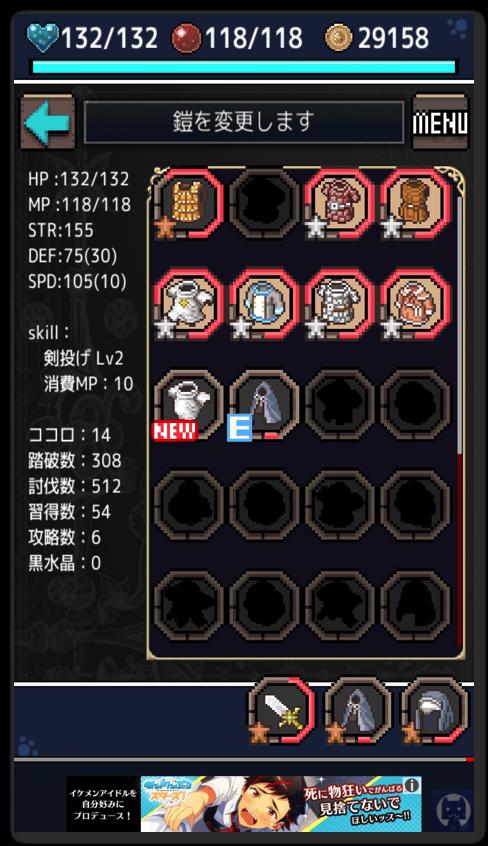 心鎧リコレクト 3 002