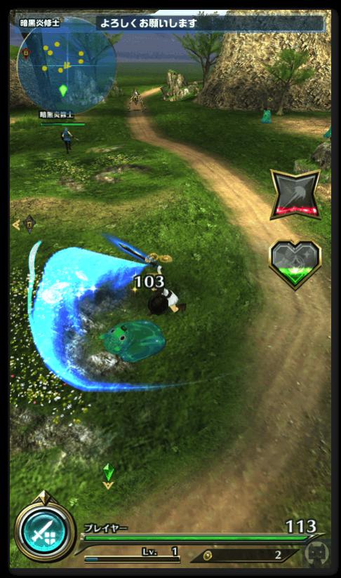 ドラゴンプロジェクト 2 003  1