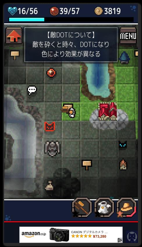 心鎧リコレクト 1 033