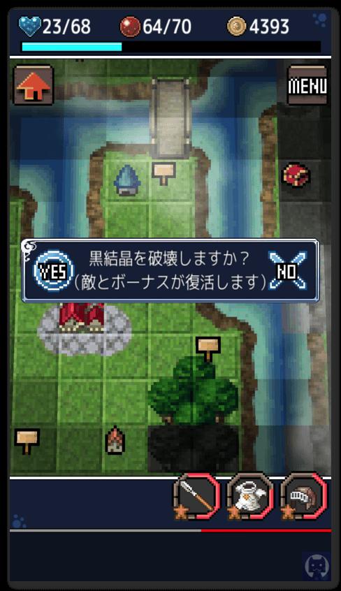 心鎧リコレクト 1 026