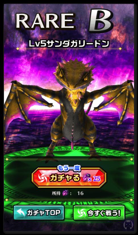 ドラゴンプロジェクト 2 021