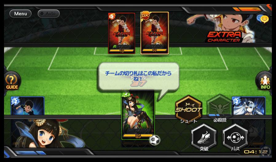 サッカースピリッツ 1 017