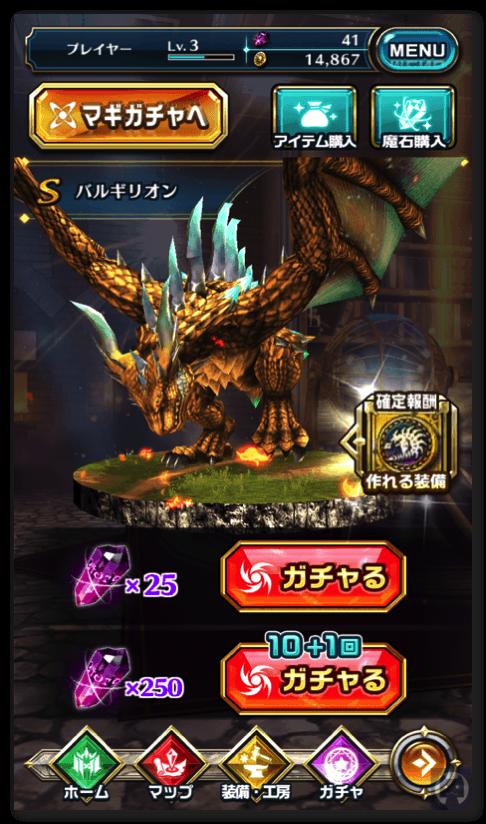 ドラゴンプロジェクト 2 018