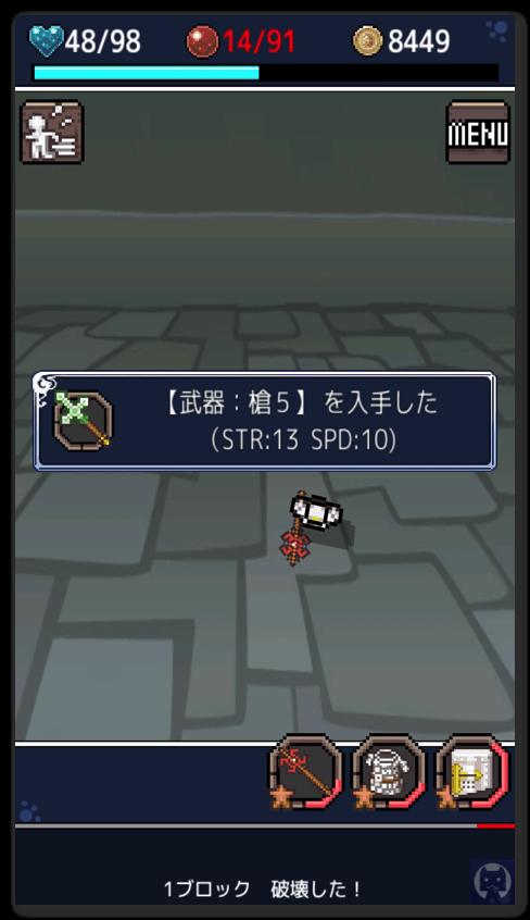 心鎧リコレクト 1 049