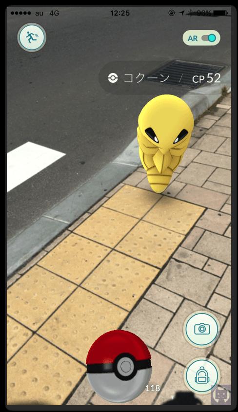 ポケモンGO 0731H 1 008