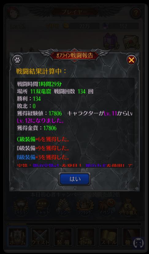 ホウチ帝国 2 004