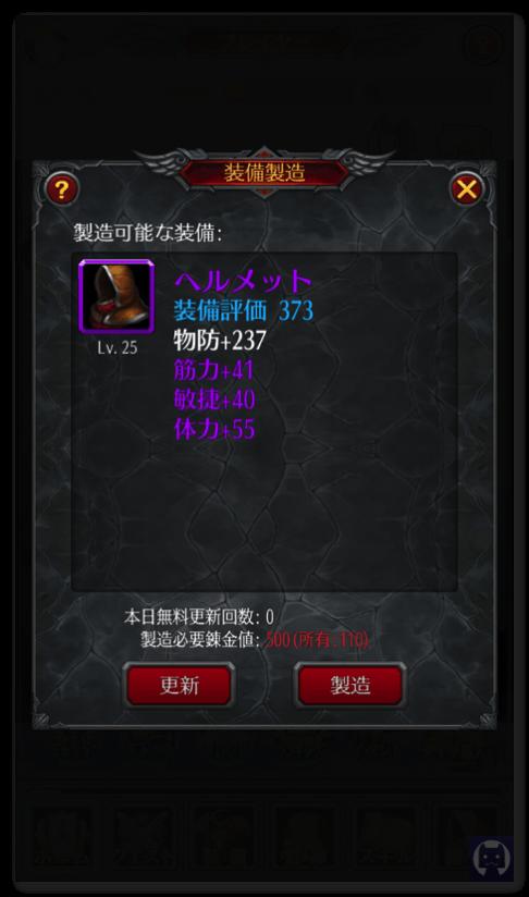 ホウチ帝国 2 011
