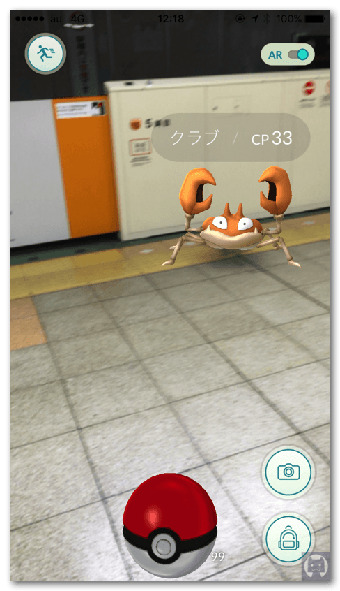 ポケモンGO 0731H 1 004