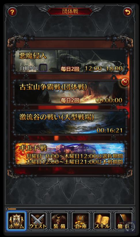 ホウチ帝国 2 006