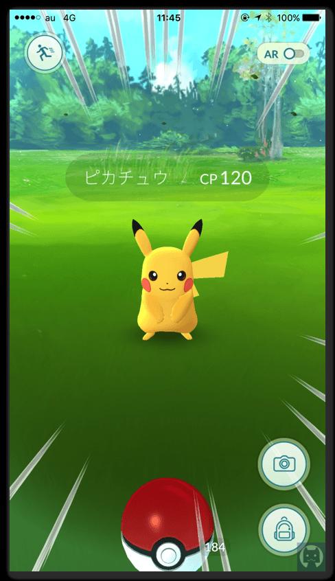 ポケモンGO 0820 2 003