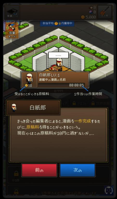 マンガ999 2 001